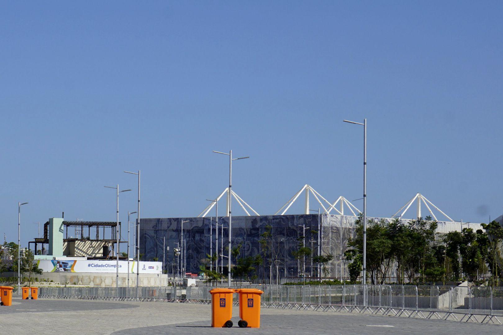 Rio de Janeiro Aquatic Stadium